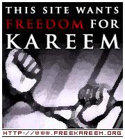 Libertà per Kareem