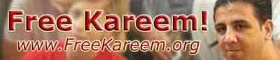 Kareembanner2thumb
